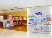 柏【H.I.S】10万円以上のツアーが1000円引き