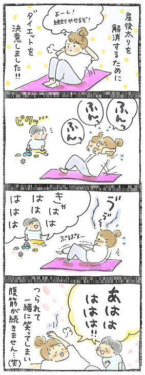 maiko_52