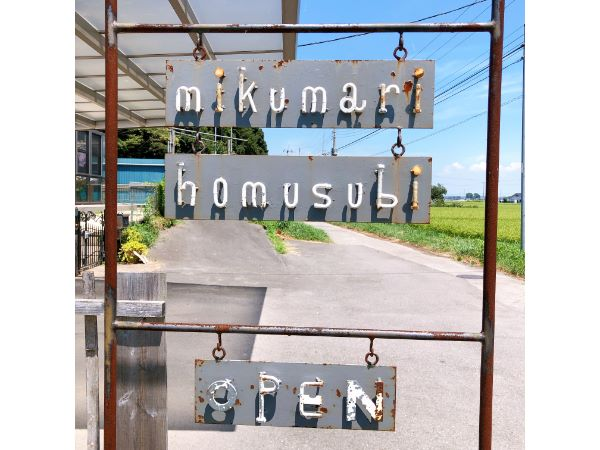 mikumari2