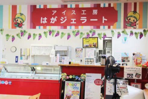 mishinoeki-ice_6125