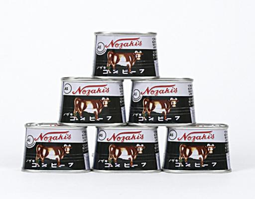 ノザキのコンビーフ6缶セット