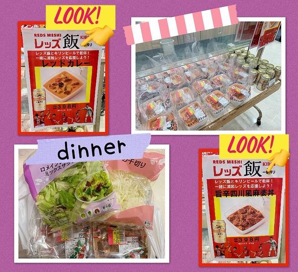 食品売り場・お惣菜コーナー