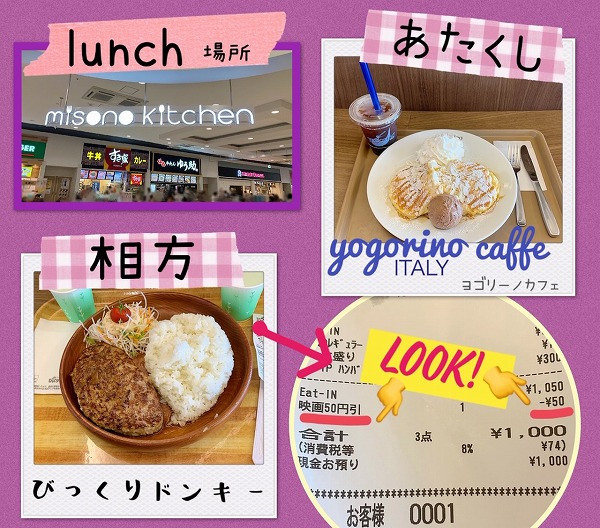 misono Kitchen