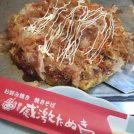 こだわりの大阪お好み焼きが人気♪ 吹田「感激たぬき 千里本店」