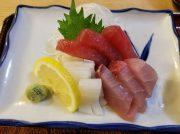 【青葉台】昭和の小料理屋「能登屋」で新鮮なお刺身ランチをいただきます!