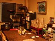 リニューアル・店先の顔出し看板も見てね♪コーヒー豆製造直売「珈琲店セラヴィ」