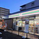 【開店】「セブン‐イレブン ハートイン垂水星陵台店」が7月11日オープン