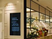 【Renewal OPEN】城山ホテル鹿児島1階ショップ・3階翡翠廳がリニューアルオープン!