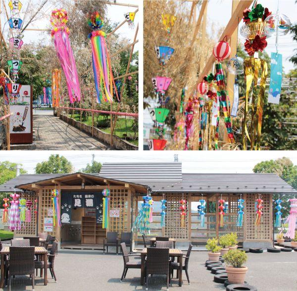 tanuma-torikumi-tanabata