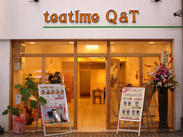 teatime01