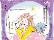 【睡眠】寝間着に着替えることがよい睡眠につながる