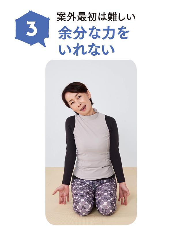 tokutyo_3