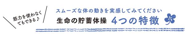 tokutyo_title