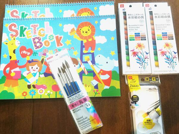 【ダイソー】水彩絵の具がコスパ最高!夏休みの子どもの室内遊びにも♪