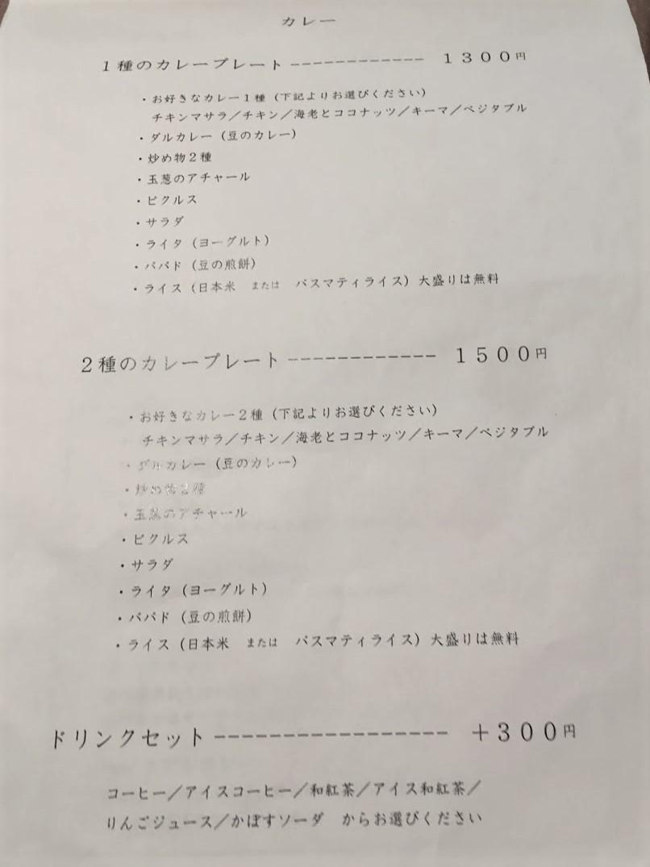 長沼13 (2)