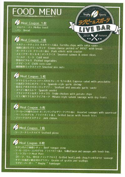 08 menu