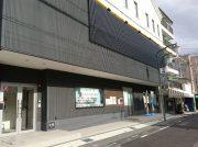 【開店】10月オープン予定!阪急富田駅近く「タニタフィッツミー 高槻富田店」