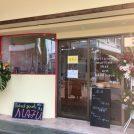 江戸川台駅前にマフィンがおいしい「焼き菓子MAFU(マフ)」がオープン