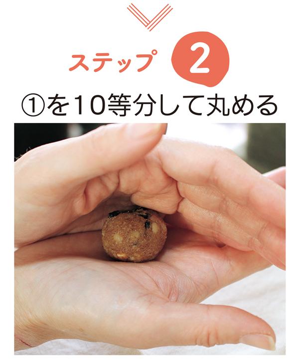 1-3step2