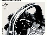 【六本木】サントリー美術館 桃山ルネッサンス「美濃の茶陶」の魅力