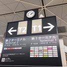 セントレアに第2ターミナルがオープン!アクセス、最短ルート、飲食情報をレポート