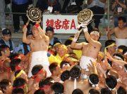 9/22(日)予定通り開催します!420年記念の歴史ある『川内大綱引』熱き戦いを体感しませんか?