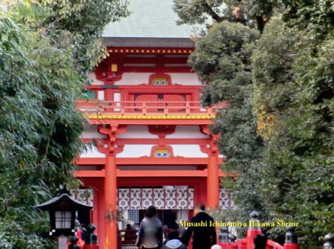 1909_hikawashrine
