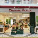 「オーガニック・プラザ」がせんちゅうパルに大阪初出店!9月末までOPENセール中