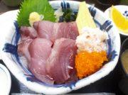 激安激ウマ海鮮丼なら【杜の市場・魚河岸処 仙】