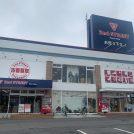 【開店】セカンドストリート東大和中央店9/21オープン!