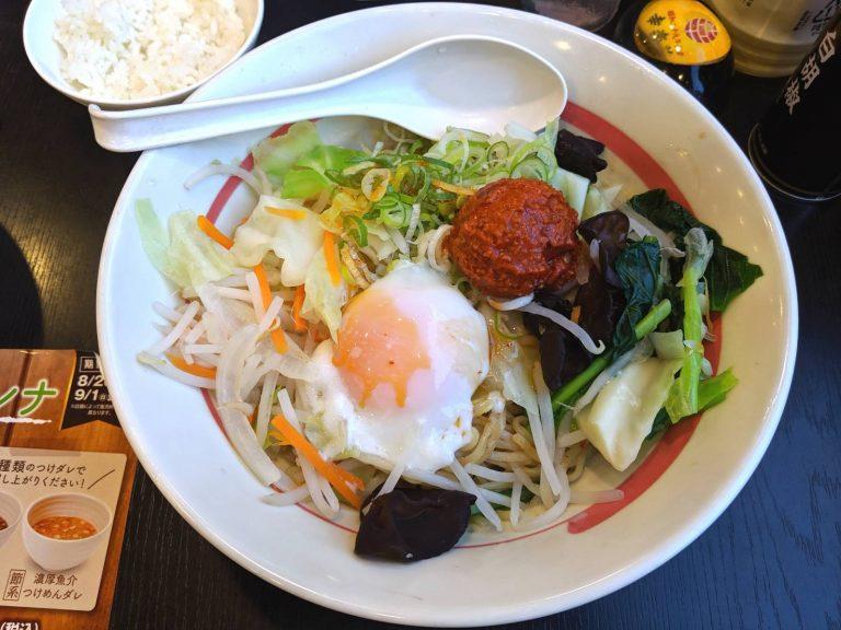 急げ!腹パン満足 幸楽苑の「台湾野菜まぜめん」は9/9まで!