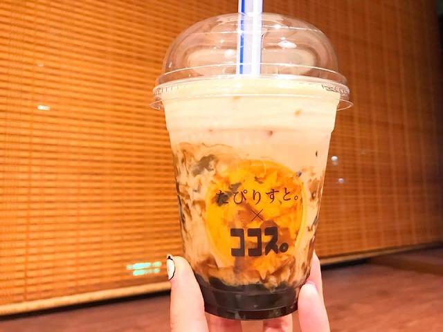 【ココス】黒糖タピオカミルクがおいしい!