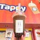 大須の流行りを知るなら「Tappy タッピー」へ!チョコレートミルクティータピオカのお味は?