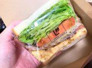 9月28日、サンドウィッチ専門店「ラルジュ杁中」オープン!食パン専門店カフェの姉妹店