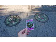 愛媛LOVE向上☆「マンホールカード」を持って散歩に行こうin松山市