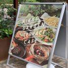 【日光】公園で本格的なカフェの味!NIKKO GARDEN TERRACE CAFE