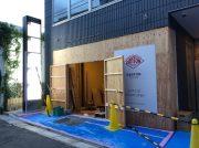 【開店】世界初の単独店舗「DANTON TOKYO」9月20日、表参道にオープン!