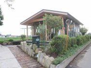 【杉戸町】秋散歩にでかけよう!宿場町の風情、自然の中の川沿いの癒しカフェへ