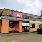 【閉店】魚さばき 回転寿司 「大まる 柏豊四季店」が8/31クローズ★