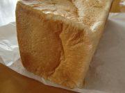 白石区民が愛してやまないパンの店♪創業38年プティ・フールの絶品食パン