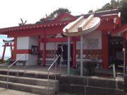 【南九州市】人気の「釜蓋神社」で釜の蓋を頭にのせて参拝して来ました!