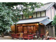 浦和駅から徒歩10分で明治時代!日本茶喫茶・ギャラリー「楽風」らふ
