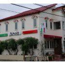 イタリアンレストラン「ピノキオ」@南区広ケ谷戸 バスで15分かけて大感動!