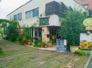 【行く価値あり!】非日常が味わえる一軒家レストランカフェ「ガーデン&クラフツ」@立川