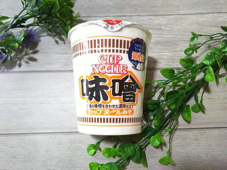 待望の販売再開!日清カップヌードル・味噌を食べてみた~!!!
