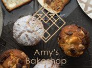 【西荻窪】超人気焼き菓子店Amy's Bakeshopエイミーズ・ベイクショップ新店舗開店!