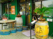 【創業31年 】鉄板焼き 千珠の「木・金限定ランチ」を食べてきた@立川