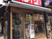 【開店】池袋に9/9(月)12時オープン!「焼肉ライク 池袋東口店」