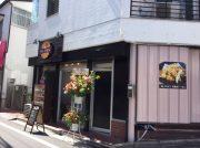 【開店】池袋・要町、9月2日「Mr.チキン 要町店」オープン!