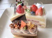 パティシエ夫婦が作る個性豊かなケーキが魅力☆豊中「こえり」